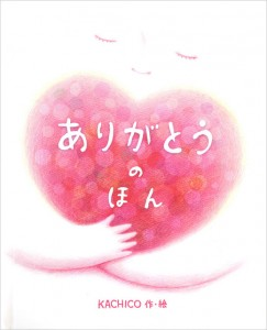 book001-kodomo