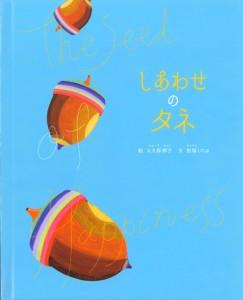 book002-kodomo