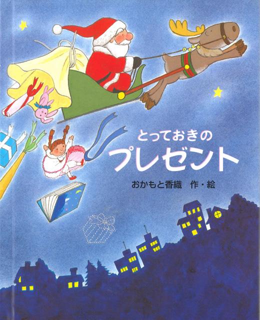 book006-kodomo